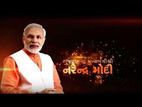 Statue of Unity - TV Commercial (Gujarati)