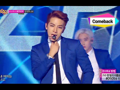 [Comeback Stage] 2PM - I'm your man, 투피엠 - 아임 유어 맨, Music Core 20140913