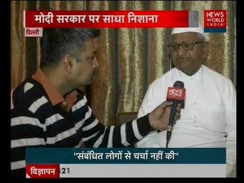 NWI's Exclusive Interview With Social Activist Anna Hazare