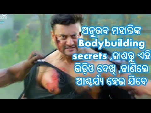 Anubhav Mohanty transformation and...