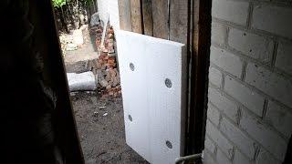 Как Утеплить дверь. Утепление Пенопластом. Армирование Пенопласта сеткой. Как правильно штукатурить(Продолжаем делать самую обычную и самую простую дверь, в прошлом видео был сделан сам каркас дверного полот..., 2016-05-12T06:52:21.000Z)