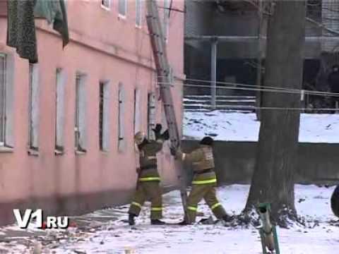 ЧП в Волгограде: пожар на улице Желудева - YouTube