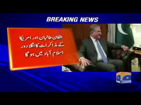 Breaking News - Decision taken to hold talks between US, Afghan Taliban in Islamabad