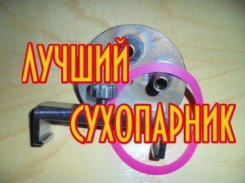 Крышки из нержавейки для самогонного аппарата изготовление термометра из самогонного аппарата