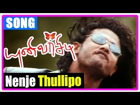 University Tamil movie | Songs | Nenje Thullipo song | Gajala decides to meet Jeevan