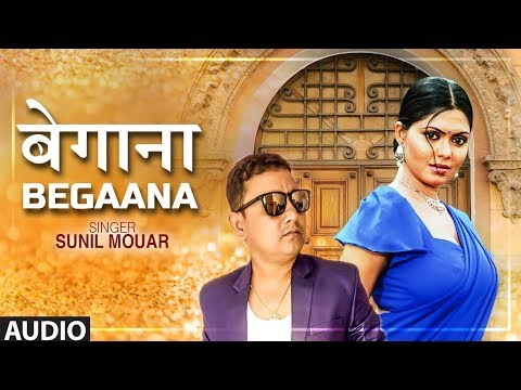BEGAANA | Latest Bhojpuri Romantic Song 2019 | SINGER - SUNIL MOUAR | T-Series HamaarBhojpuri