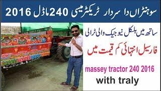 tractor with trolley massey 240 2016 for sale
