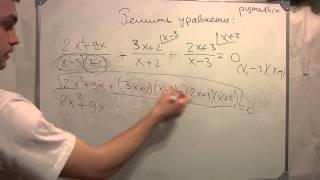 8 класс математика решить уравнение. Репетитор. Урок 3