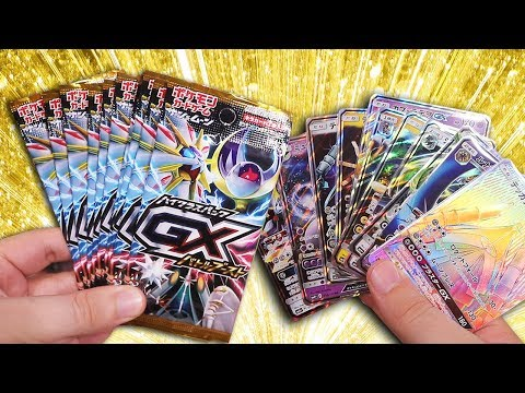 Download Youtube: Every Single Pack has a GX or Better! (20 Opened) - GX Battle Boost!