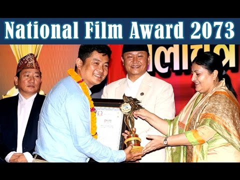 National Film Award 2016 | Cine Report