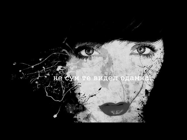MILE KUZMANOVSKI - ROMAN (Official Lyric Video) #1