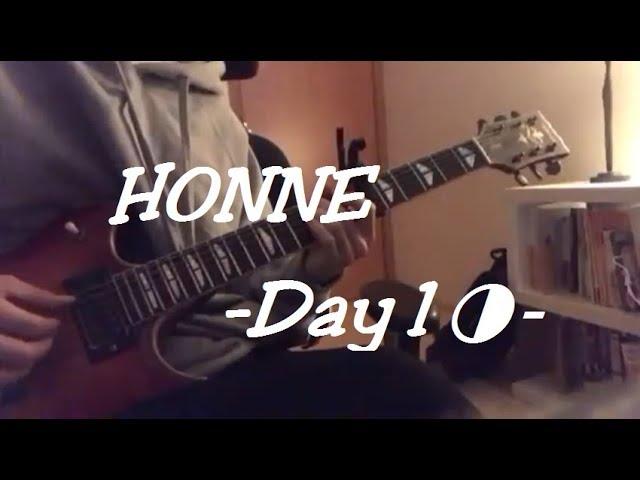 honne-day1-guitar-uk-s