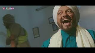 Binnu Dhillon Most popular Movie 2019 | HD 2019 | Punjabi Movie 2019