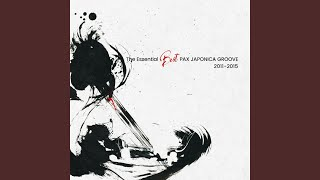 Girl Like U (feat. Shihoko Hirata)