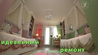 Идеальный ремонт Детская комната для близнецов Idealniy remont