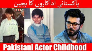 How Pakistani Actors look in Their Childhood | 40 Pakistani Celebrities Rare Childhood pictures