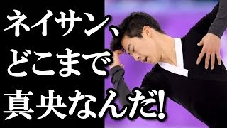 浅田真央さんの平昌五輪男子フィギュアの羽生、宇野への祝福コメントが...
