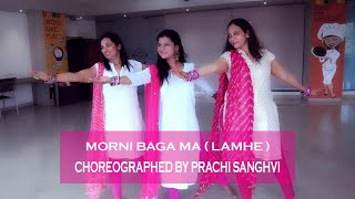 Morni Baga Ma Sridevi Special  Dance Choreography