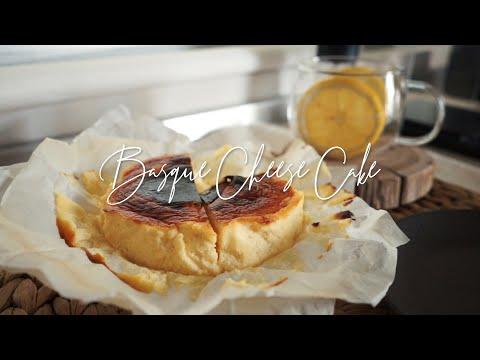 ชีสเค้กหน้าไหม้ จากหม้อทอดไร้น้ำมันราคาไม่ถึงพัน! | Stay home Vlog