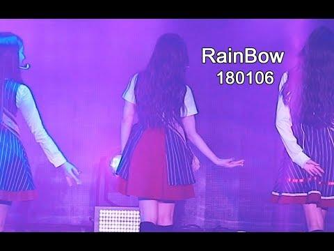 180106 여자친구(GFRIEND) 엄지(UMJI) - 레인보우 (Rainbow) 직캠 @ 여자친구 단독 콘서트