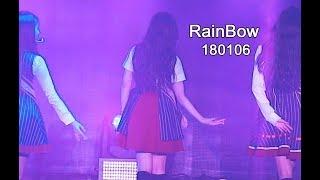 180106 여자친구(GFRIEND) 엄지(UMJI) - 레인보우 (Rainbow) 직캠 @ 여자친구 단독 …