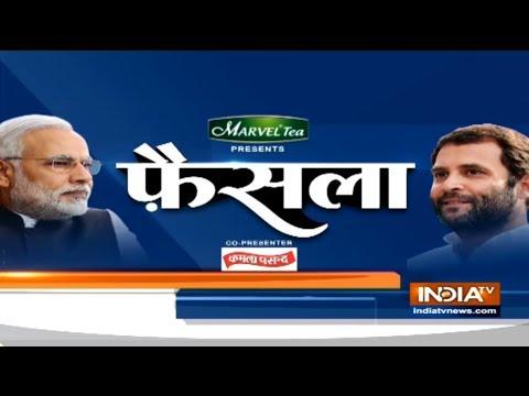 Faisla: Special show on upcoming Lok Sabha polls | January 17, 2019