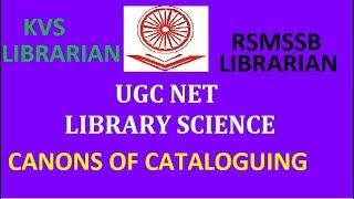 Canons of cataloguing I KVS LIBRARIAN I RSMSSB LIBRARIAN