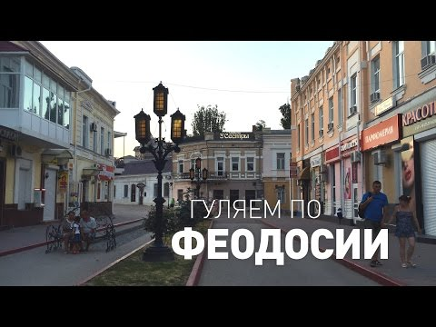 Знакомства в городе Феодосия на сайте LovePlanet.