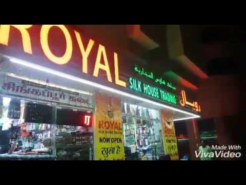 ABUDHABI ROYAL SILK HOUSE SHOP