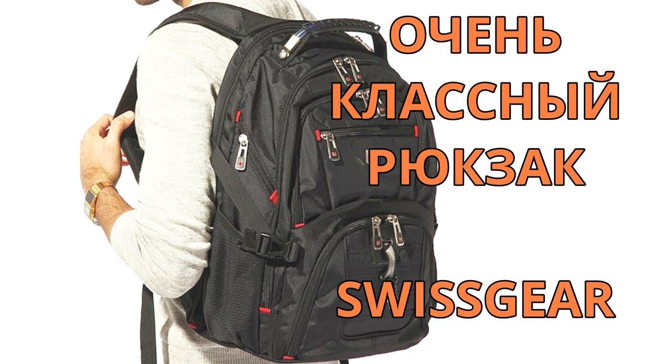 Рюкзак Акула - купить классные рюкзаки - YouTube