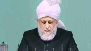 Friday Sermon: 11th November 2011 (Urdu)