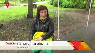Всемирный день вязания на публике
