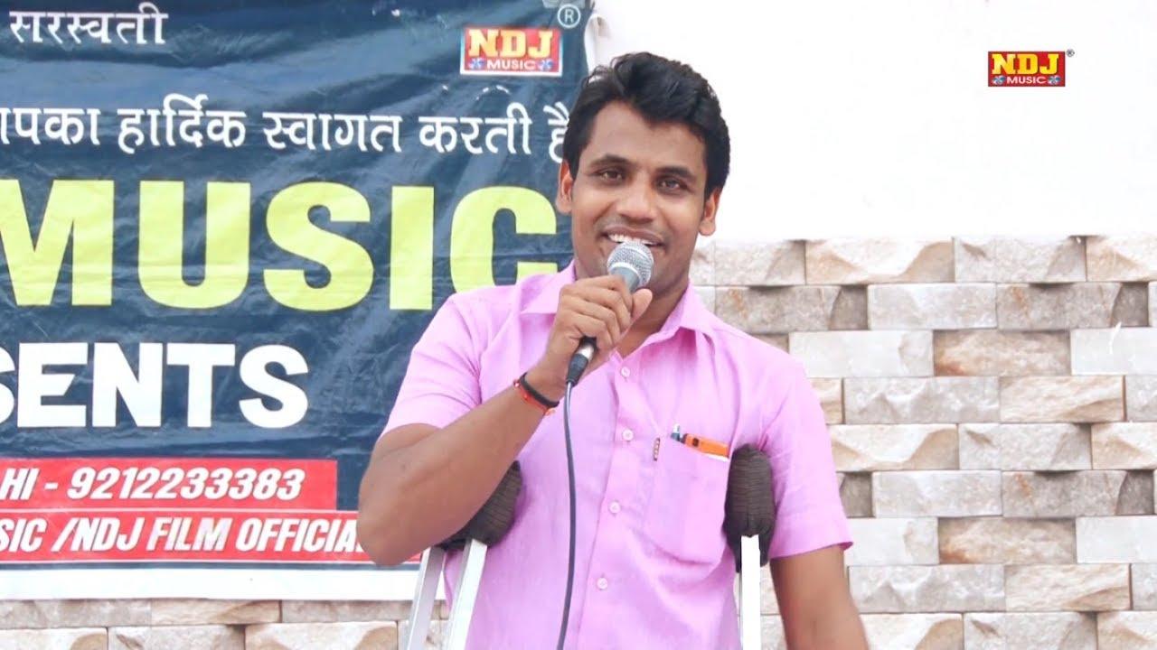 Pahlam Aala Dhangh Raha Na # Superhit Haryanvi Ragni 2018 # Ankit Tyagi # NDJ_Music #Ragni