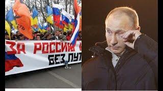 2 минут назад Крым трясет удар Люди вышли сразу после платформы В Кремле паника это конец
