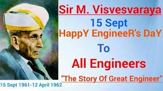 Engineers Day | Dr Vishweshvaraya