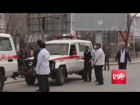 Suicide Bombers Storm Army Hospital In Kabul