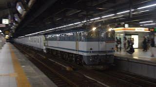 甲種輸送 EF65 2066号機+東京メトロ13000系(13104F) 名古屋駅通過