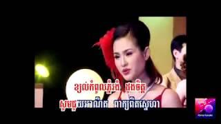 ខ្យល់កំពូលភ្នំ ភ្លេងសុទ្ធ Khmer Karaoke សុគន្ធ និសា
