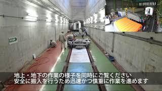 【地下鉄】都営大江戸線新型車両「12-600形」搬入