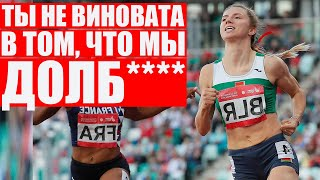 Жесткий разнос чиновников по скандалу на Олимпиаде | Тимановскую довели до слез