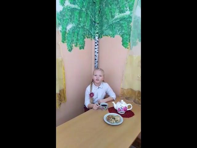 Изображение предпросмотра прочтения – АнастасияЗавершинская читает произведение «Лето в чайнике» Т.Пономаревой
