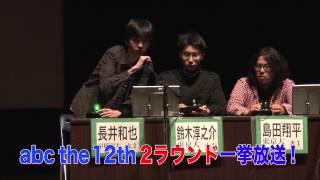 QUIZ JAPAN TV #2番宣動画