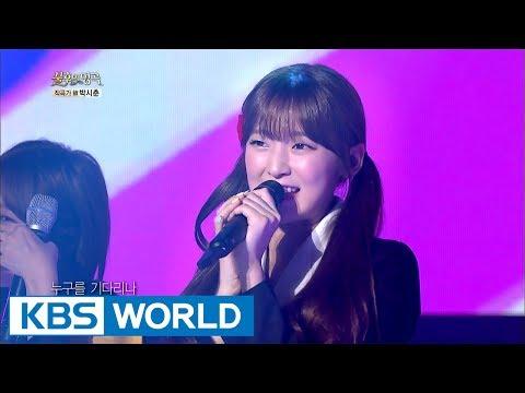 Oh My Girl - Sweet 18 | 오마이걸 - 낭랑 18세 [Immortal Songs 2 / 2017.07.29]