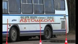 ФАУ Нижегородский ЦППК обучение вождению