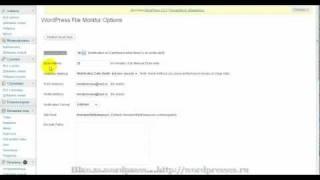 видео Защита WordPress: плагин File Monitor для мониторинга файлов