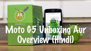 Moto G5 Unboxing & Overview Indian Unit (Hyderabadi Hindi)