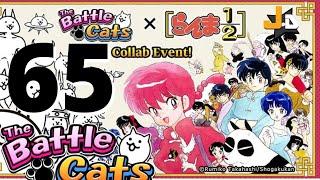 Juguemos The Battle Cats - 65 - Ranma 1/2