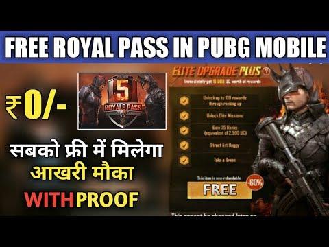 Get Free Elite Royal Pass In Pubg Mobile ! Free UC Cash Pubg