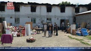 Сильный пожар оставил без крыши над головой 20 семей в Алматы