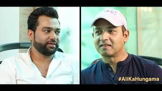 """I Have To RESPECT Salman Khan's STARDOM But At The Same Time…"": Ali Abbas Zaffar   Tiger Zinda Hai"